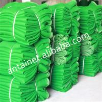 China Hot Sell Green Construction Sun Shade Safety Net wholesale