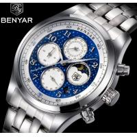 China Wholesale New BENYAR Men Multifunction Chronograph Quartz Wrist Watches Steel Strap and Leather Steel Optional  BY-5122 wholesale