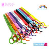 China Colorful Teflon coating SUS420J2 Stainless Steel Thinning Scissors E2T wholesale