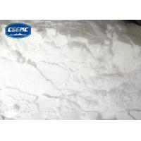 China EHLP Carbomer Thickener 676 Homecare REACH With Strong Moisturizing Ability wholesale