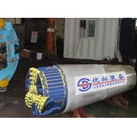 China Adjustable Excavation Diameter Pipe Jacking Machine With Two Stage Crushing Mode wholesale