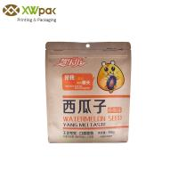 Customized Brown Kraft Paper Packaging Bags Resealable Mylar Bags With Ziplock