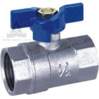 Forged Nickel Plated Brass Ball Valve with Blue Zinc Handle
