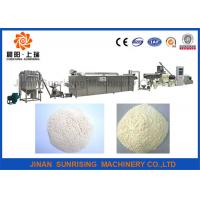 China Industrial Grade Automatic Modified Starch Machine , Corn Starch Production Line Power Saving wholesale