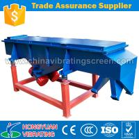 China Multi-function Industrial vibrating sieving separation equipment on sale