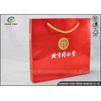 China Red Fancy Paper Shopping Bags Light Weight Harmless For Cosmetic Packaging wholesale