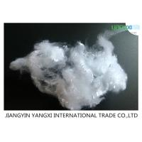 China 2.5D X 64MM Non Woven Polyester Fiber , Hollow Conjugated Fiber For Felts / Carpets wholesale
