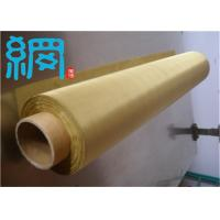 China brass wire mesh 120 mesh for filters wholesale