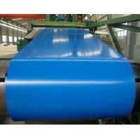China Industrial Color Coated Aluminum Coil 1000 3000 5000 7000 Series For Air Conditioner wholesale