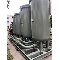 Buy cheap mobile marine Psa Nitrogen Gas Plant , Nitrogen Psa Systems Easy transportation from wholesalers