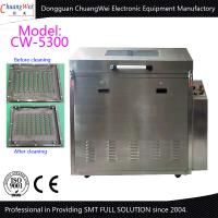 China Stainles Steel Washing Room And Frame Pallet Washer Machines 80l Liquid Tank wholesale