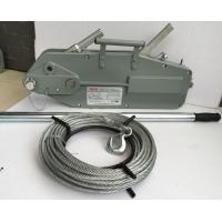 Buy cheap Line Basic Construction Tools Tirfor 32 KN wire rope hoist include wire rope 20 m from wholesalers
