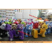 China Coin Operated Walking Animal Coin Operated Plush Motorcycle Electric Motorized Toy wholesale