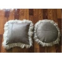 Single Sided Long Hair Mongolian Fur Pillow Light Grey Round / Rectangular Shape