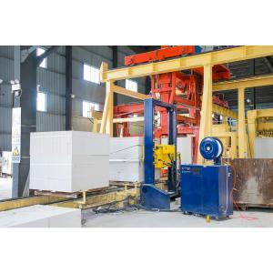 China Three Phase 50HZ D1100 Horizontal Packing Machine wholesale