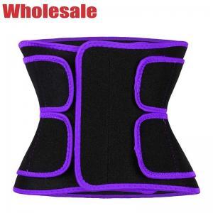 China Stomach Slim Fit Belt Tummy Trimmer Belt For Ladies wholesale