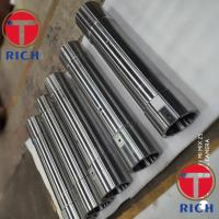 China Seamless Precision Steel Tubes For Electro - Mechanical Linear Actuators wholesale