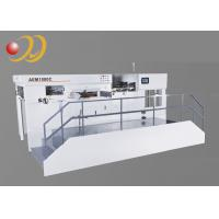 China Waste Stripping Paper Die Cutting Machine For Corrugated Board wholesale