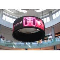 China Acoustically Perforated Curved Projector Screen For HD Cinema Simulator System on sale