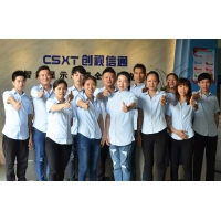 Shenzhen CSXT Multimedia Technology Co., Ltd.
