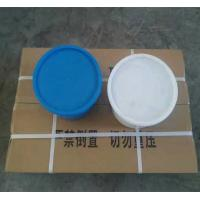 China Two Component Polysulfide Joint Sealant Manufacturers for window and door wholesale