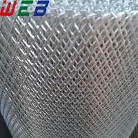 Wholesale 5052,5083 Aluminum Alloy Expanded Metal Plate With ISO9001 Certified from china suppliers