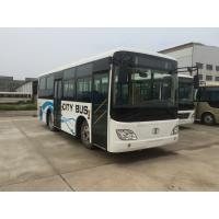 Wholesale Mudan Transportation Small Inter City Buses High Roof Minibus JAC Chassis from china suppliers