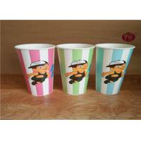 China 24 Ounce Disposable Cold Paper Cups With Transparent Lid / Flexo Print wholesale