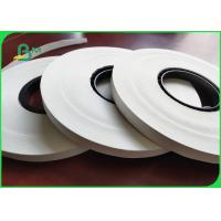 Buy cheap FDA Approved 60gsm 80gsm Printed White Straw Paper Harmless With 15mm Width from wholesalers