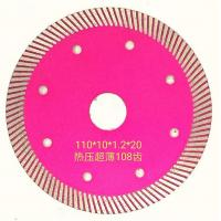 Buy cheap China Manufacture Diamond Circular Saw Blade TY110A from wholesalers