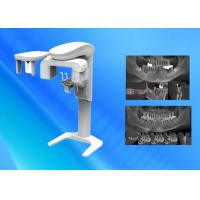 Wholesale Sharp Image , Space Saving , Most Benefit 2D 3D Dental Imaging Equipment from china suppliers