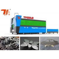 China 3000W Fiber CNC Laser Metal Cutting Machine Gantry Double Driving Structure wholesale