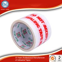 China Clear BOPP Packaging Tape Strong adhesive Water based Adhesive for Sealing wholesale