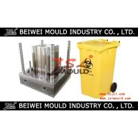 Buy cheap China cheap plastic injection mould for outdoor dustbin from wholesalers