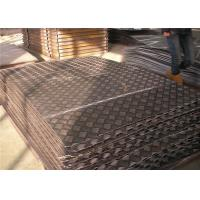 China 1000 Series 1050 5 bars Aluminum Tread Plate / embossed aluminum sheet wholesale