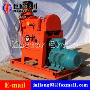 China ZLJ350 groutingreinforcement drilling machine wholesale