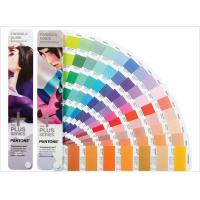 China Small Size 1867 Kinds Colour Shade Card Solid Coated / Uncoated Guides wholesale