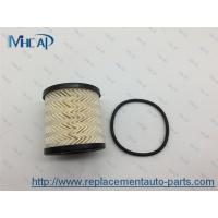 China LR004459 Paper Auto Oil Filters , Small Engine Oil Filter Element Filtration wholesale