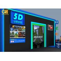 China Interactive 3D Films 5D Cinema Cabin Special 5D Motion Cinema With Cabin wholesale