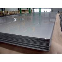 China PRIME ALUMINIUM PLAIN SHEET  ALLOY: AA 1100 TEMPER H-14, MILL FINISH  WITH PVC FLIM wholesale