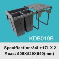 China Trash Bin|Kitchen Bin|Cabinet Bin|Garbage Bin|Waste Bin KDB019B wholesale