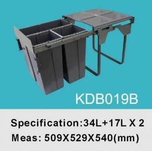 China Trash Bin|Kitchen Bin|Cabinet Bin|Garbage Bin|Waste Bin KDB019B wholesale