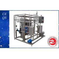 China 10 t/h Cool Beverage Sterilizing Machine , UHT Sterilization Equipment on sale