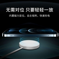 Quality VIF Amazon Hot Selling New For iPhone 12 Wireless Charging Ultra-thin Round 15W Charger for sale
