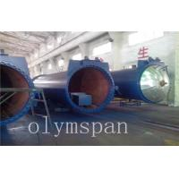 China Food Rubber AAC Autoclave Pressure Vessel For Chemical / Textile / Wood wholesale