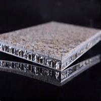 China Aluminum Honeycomb Panel Compound With Stone For Curtain Wall / Building Decoration wholesale