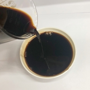 China Vegetable Source Dark Brown 30% Amino Acid Liquid Fertilizer wholesale