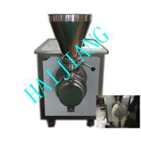China Indoor Wet Granulation Machine Screw Extruder Side Discharge In Pharmaceutical Industry wholesale