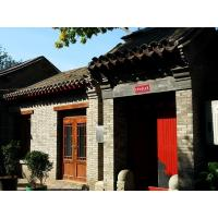 China One day private tour in Beijing wholesale