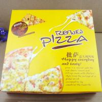 Buy cheap Pizza boxes » Craft Paper Pizza Box with Full Color Printing, Pantone, Cmyk from wholesalers